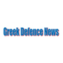 Greek Defense News